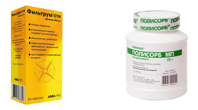 mérgezett étrend- kiegészítő vagy gyógyszer hogyan különböznek a férgek az ascaristól