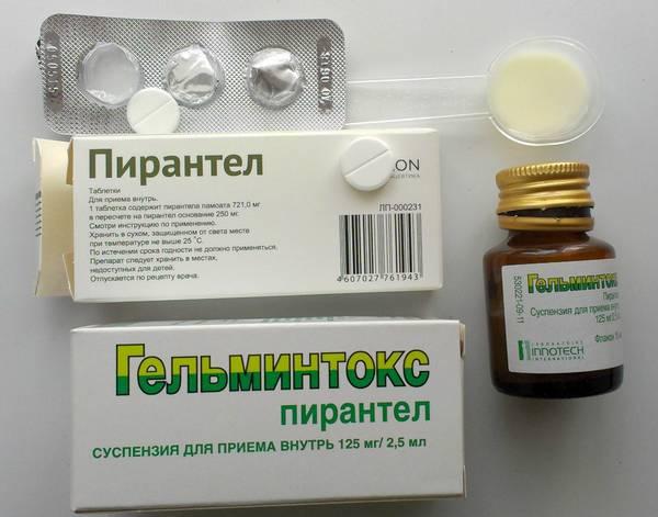 tabletták a bőrön élő paraziták számára az igazság a parazita tearől