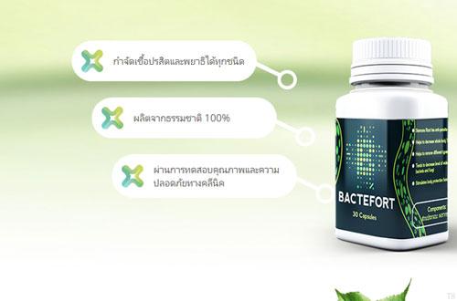Detoxic - hogyan kell használni? hogy hol vásárolnak, gyógyszertár, az ár