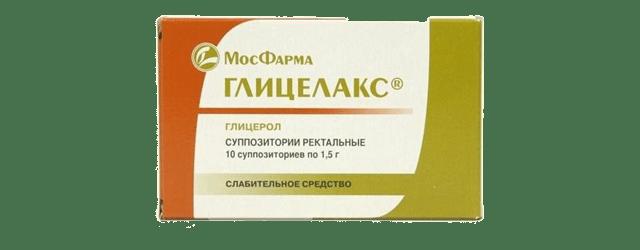 ursosan a giardiasisra parazita betegségek kezelése